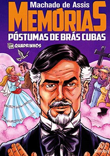 Memórias póstumas de Brás Cubas: em quadrinhos