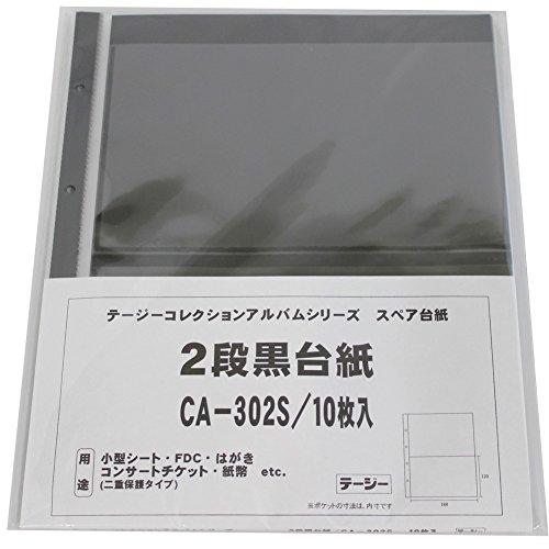 テージー コレクションアルバムスペア 切手ブロック他 CA-302S
