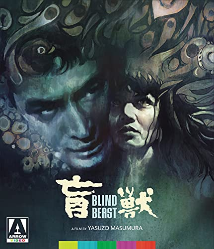 Blind Beast (Special Edition) [Blu-ray]