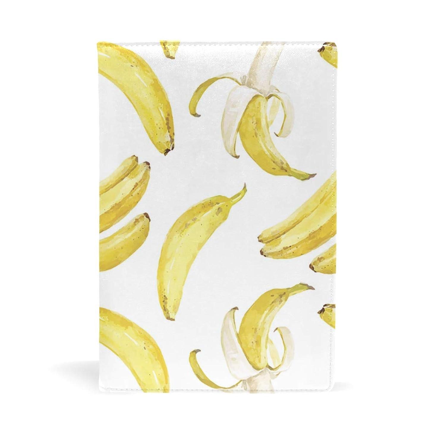 振り子命題軍バナナ 果物柄 ブックカバー 文庫 a5 皮革 おしゃれ 文庫本カバー 資料 収納入れ オフィス用品 読書 雑貨 プレゼント耐久性に優れ