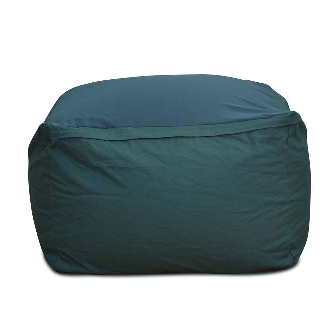 キャップボルト日没ビーズクッション 座布団 人をダメにするソファ もちもち 低反発 クッション 8色