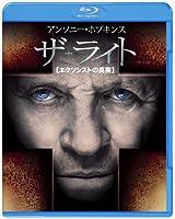 ザ・ライト エクソシストの真実 Blu-ray & DVDセット(初回限定生産)