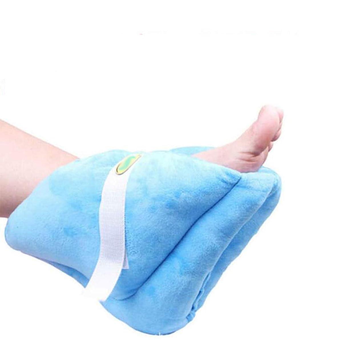 句系統的アテンダントヒールクッションプロテクター - 足と足首の枕 - ヒール保護ガード - 足、肘、かかと - ベッド&褥瘡を保護します,1pc
