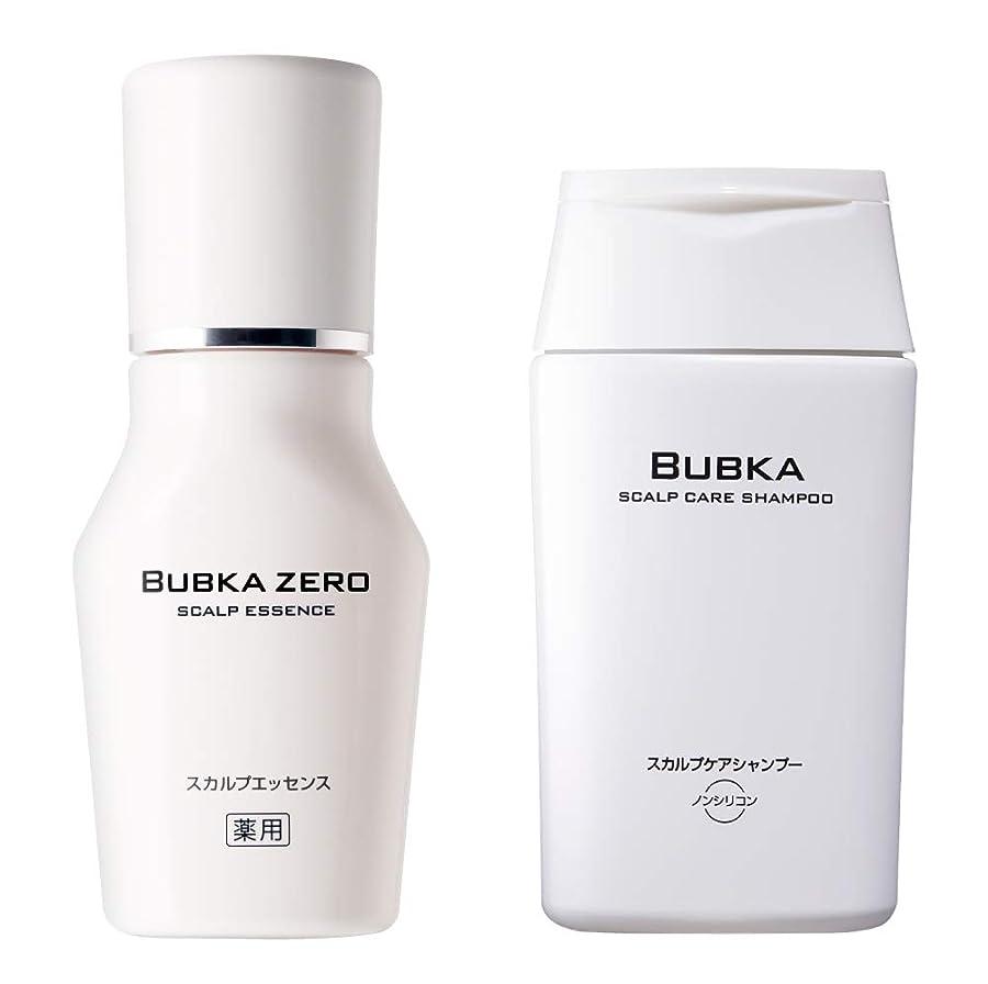 劣る端墓【BUBKA ブブカ】薬用 BUBKA ZERO+BUBKAスカルプケアシャンプー おすすめセット