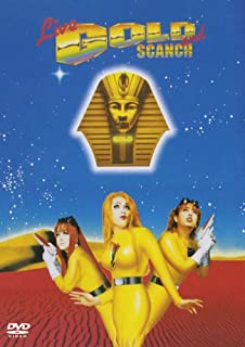 Live GOLD and [DVD]
