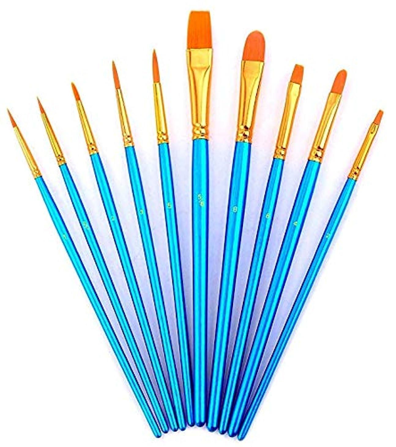 静める大宇宙はしご絵筆 ペイントブラシ 水彩用 10本ブルー アクリル筆/油絵筆/水彩筆/画筆