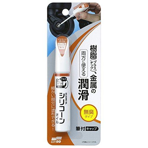 ソフト99 チョット塗りエイド シリコーンオイル 12ml HP-91