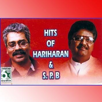 Hits of Hariharan and S.P.B