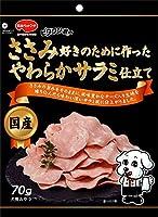 (まとめ買い)ビタワン君のささみ好きのために作ったやわらかサラミ仕立て70g 【×15】