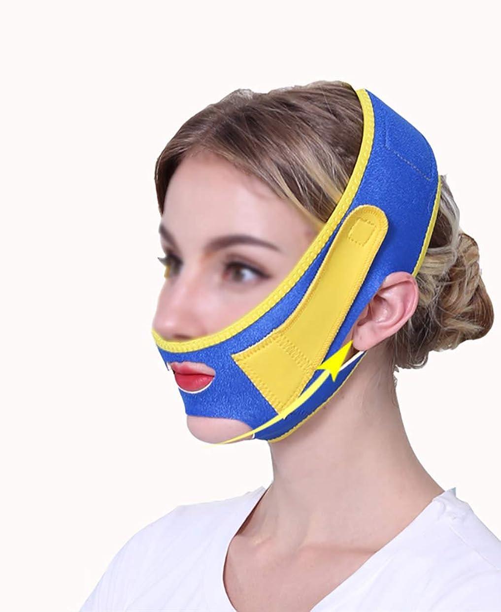 血まみれかかわらず汚染TLMY 薄いフェイスマスクあごストラップ回復包帯薄いフェイスマスクVフェイスステッカーフェイスステッカー韓国本物のリフティング引き締め形状の薄い二重あごの薄い顔の睡眠包帯アーティファクト 顔用整形マスク