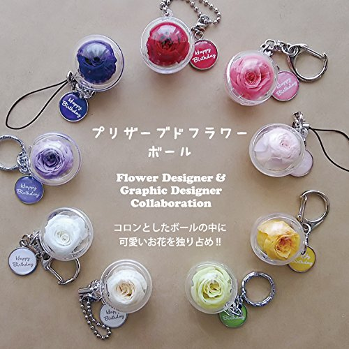 23Design『プリザーブドフラワーボール』