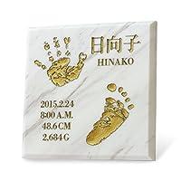 赤ちゃん 手形 足形 天然大理石 メモリアル ベイビーホワイト 15x15 cm Baby Memoria デザイン