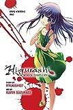 Higurashi When They Cry: Dice Killing Arc - manga (Higurashi, 26)
