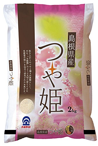 【精米】 令和2年度産 島根県産 白米 つや姫 2kg