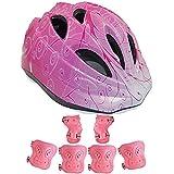 YRINA 子供用 ヘルメット 自転車 キッズ プロテクター セット or 単品 軽量 サイズ調整可 男の子 女の子 サイクリング (ピンクドリーム(Sサイズ))