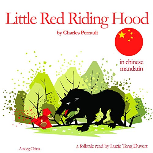 Little Red Riding Hood - 小红帽 cover art