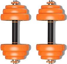 الدمبل القابلة للتعديل، دمبل حديد حديد حديد الزهر للتدريب على القوة، معدات لياقة منزلية (اللون: برتقالي، المقاس: 20 كجم)