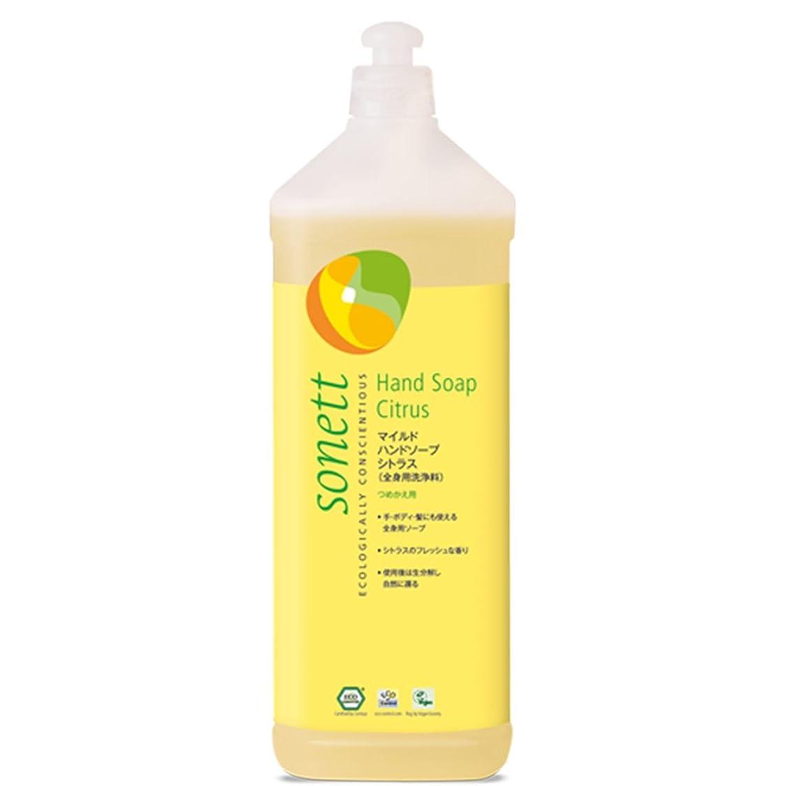 縞模様のジャンクション強化するSONETT ( ソネット 洗剤 ) マイルドハンドソープ シトラス 1L  ( ボディー&ハンドソープ 全身 )