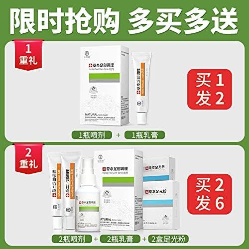 Deodorant Bargain Powder Deodora Popular products