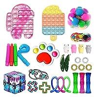 30個のPCSフィジットのおもちゃパック、ポップバブル安い感覚のフィジットのおもちゃのストレスリリーフと子供の大人のための反不安ツール (Color : 30 Pack-e)