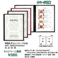 <キャンペーン商品>お手頃ビニールメニューブック(A4 4ページ仕様)【WBA-7】