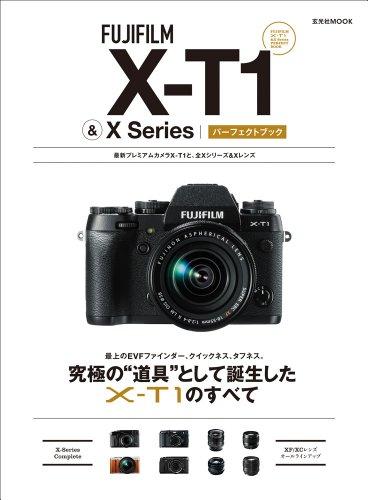FUJIFILM X-T1 & X Series パーフェクトブック (玄光社MOOK)