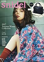 snidel 2017 Autumn/Winter Collection (e-MOOK 宝島社ブランドムック)