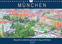 Muenchen - Bayerns Landeshauptstadt in Aquarellfarben (Wandkalender 2022 DIN A4 quer): Kuenstlerischer Stadtrundgang durch Muenchen (Monatskalender, 14 Seiten )