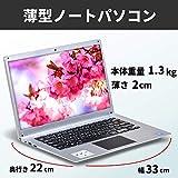 NAT-KU PC ノートパソコン/Windows10Pro/日本語キーボード/Office/メモリ4GB/SSD64GB/14.1インチ/Wi-Fi/WEBカメラ/Celeron-N3350