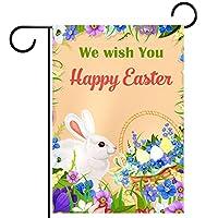 ガーデンフラッグ両面印刷防水Paschal Eggsの花とバニーのバスケット 庭、庭の屋外装飾用