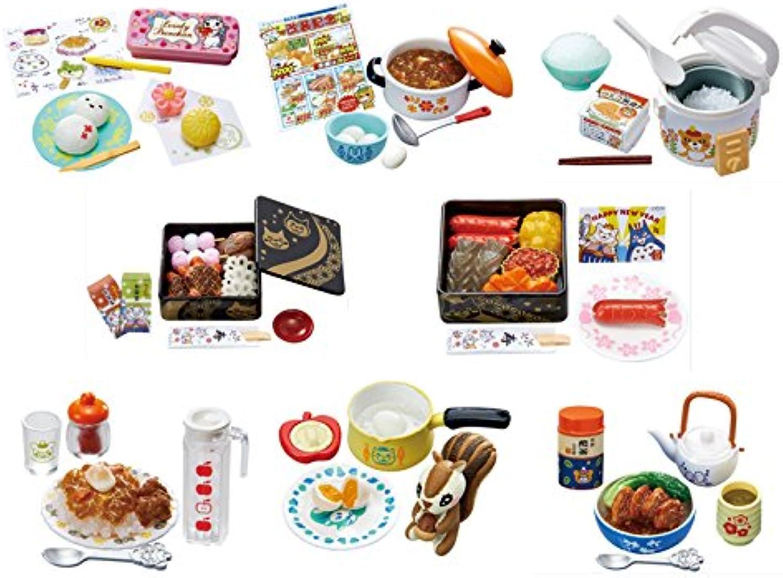 Of March Lion Kawamoto house rice BOX