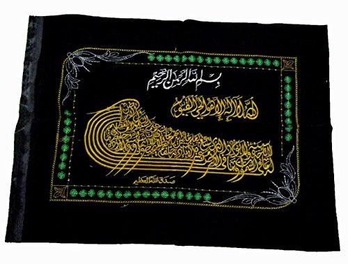 Ayat Al Kursi Model003 Islamic Art Embroided Velvet Fabric Poster Arabic Quran Calligraphy No Frame