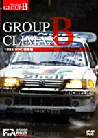 1985 WRC 総集編 GROUPB CLIMAX (WRC LEGEND GROUPB) [DVD]