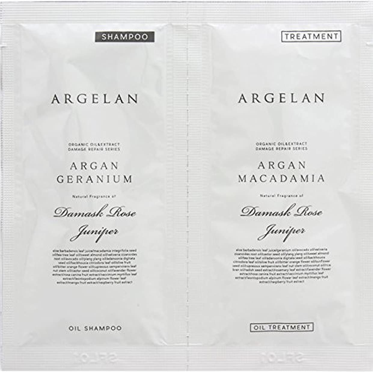 スライムダイエット批判するアルジェラン オーガニック ダメージ リペア シリーズ 1DAYトライアル 10ml+10ml