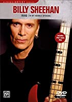 Billy Sheehan: Imho (In My Hunble Opinion) (Alfred's Artist Series)