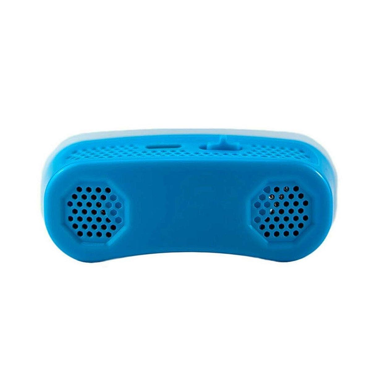 チャンス要求売上高睡眠時無呼吸停止いびき止め栓 - 青のためのマイクロCPAP抗いびき電子デバイス