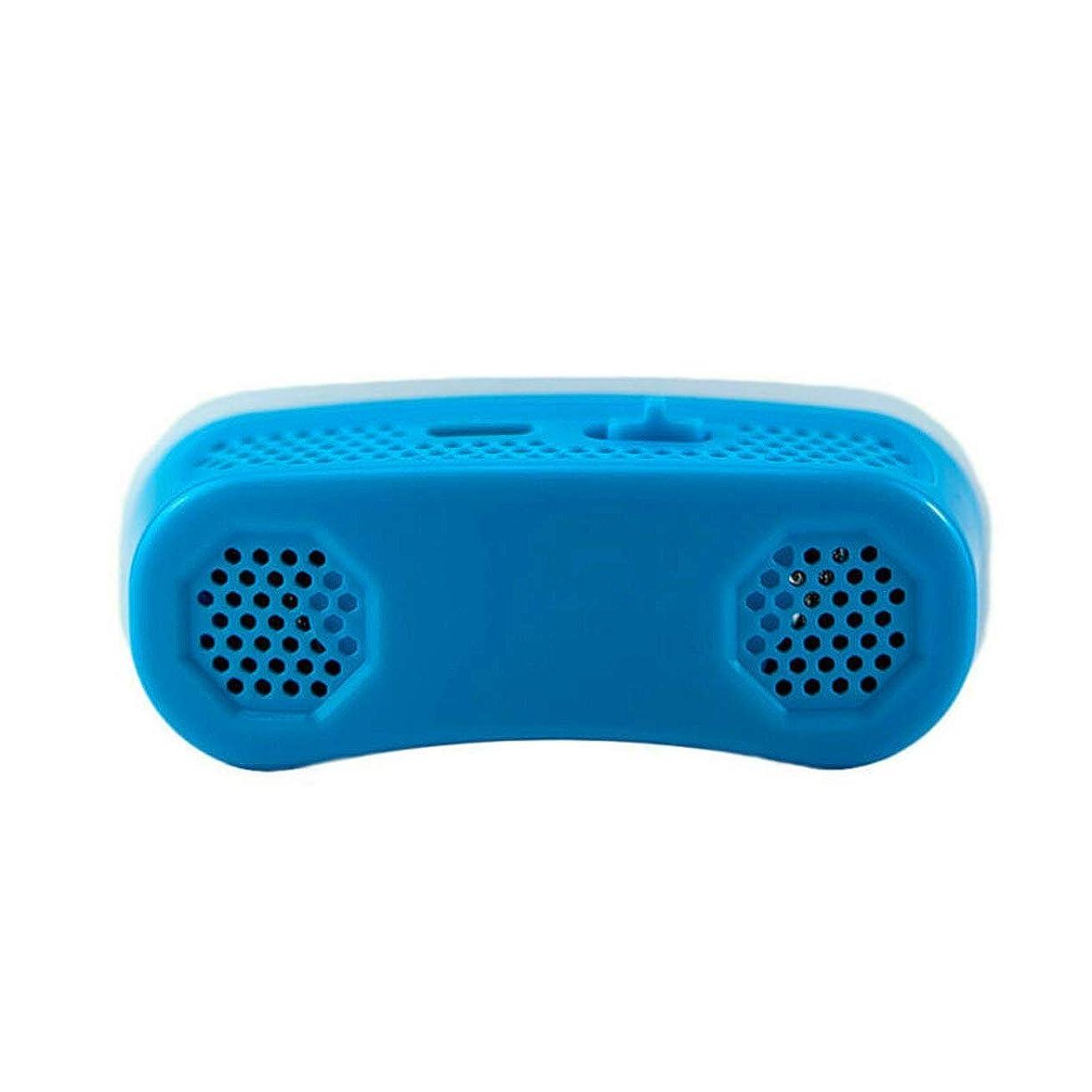 昆虫免疫魔術睡眠時無呼吸停止いびき止め栓 - 青のためのマイクロCPAP抗いびき電子デバイス