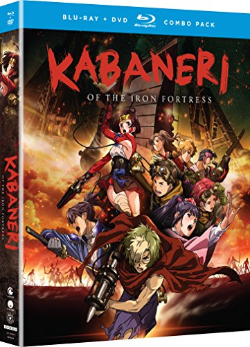 Kabaneri of the Iron Fortress: Season One [Blu-ray] [Import]