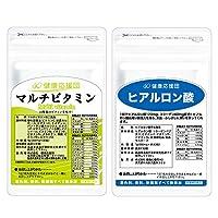 健康応援団 美肌プルプルセット ヒアルロン酸&マルチビタミン お徳用6か月分 6袋+6袋セット 各種ビタミン 葉酸 ヒアルロン酸