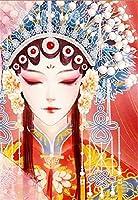 DIY-5Dダイヤモンドアートキット,フルラウンドドリル、中国のドラマ風キャラクター50x70cm、ダイヤモンド絵画ダイヤモンド刺繡キット、クロスステッチ刺繡ダイヤモンド絵画