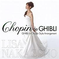 CHOPIN DE GHIBLI by RISA NAKAZONO (2009-03-18)