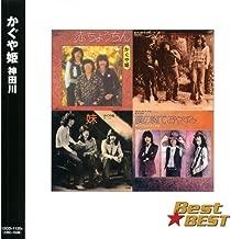 かぐや姫 12CD-1120A