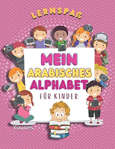 Mein Arabisches Alphabet Für Kinder (My Arabic alphabet For Kids)