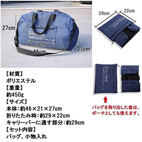 [FUPUTWO]折りたたみ防水ボストンバッグ旅行キャリーオンバッグトラベルバッグ軽量スポーツバッグ小物入れ付き(レッド)