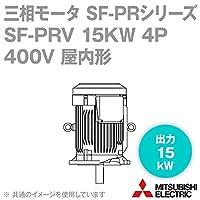 三菱電機 SF-PRV 15KW 4P 400V 三相モータ SF-PRシリーズ (出力15kW) (4極) (400Vクラス) (立形) (屋内形) (ブレーキ無) NN