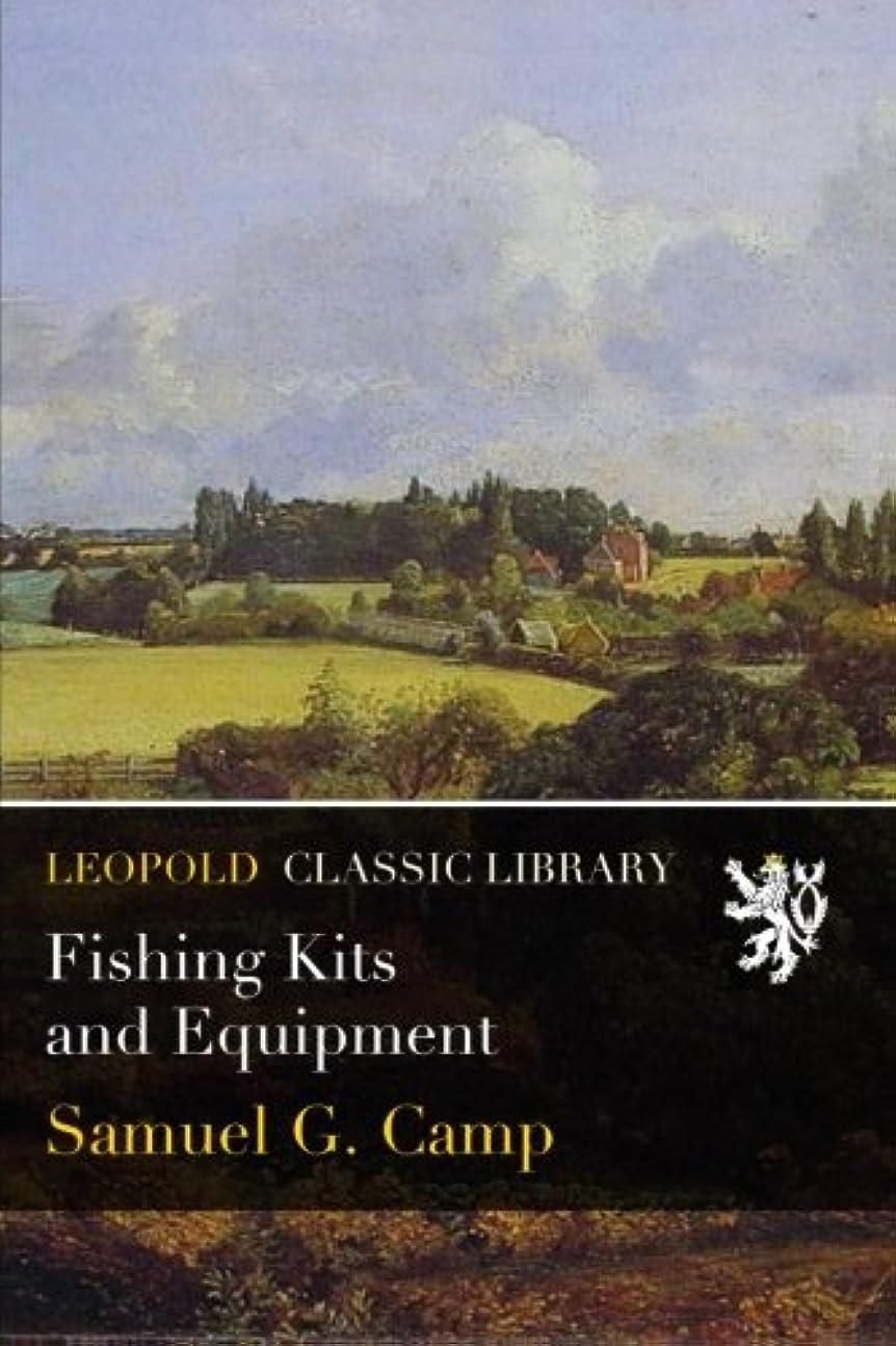 戻るさせる慈悲Fishing Kits and Equipment