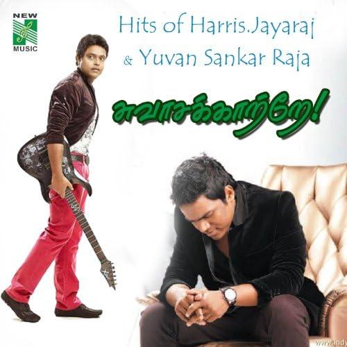 Harris Jayaraj & Yuvan Sankar Raja Suvasakatre