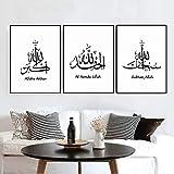 YDGG Islamische Zitate Muslim Arabisch Wandkunst Islam Poster Gott Allah Koran Leinwand Gemälde Bild Wohnkultur-50x70cmx3 STK. Kein Rahmen