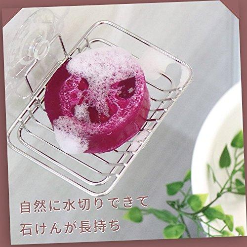 レックステンレス石けん皿吸盤(ソープディッシュ)