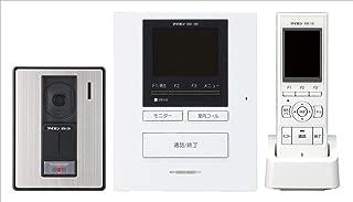 アイホン テレビドアホンワイヤレスセット 《ROCOポータブル》 AC電源直結式 モニター付親機・子機+充電台+カメラ付玄関子機 WM-14A